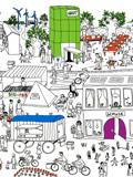 Urbane Quartiere – Kurze Wege